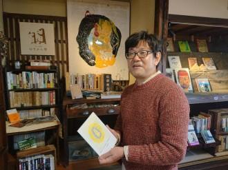 熊谷・妻沼に「フベンな本屋 むすぶん堂」 地元と観光、人と人つなぎ結ぶ