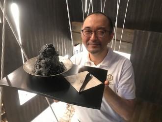 浜田醤油のカフェに夏限定「漆黒氷」 中にしょうゆアイスも