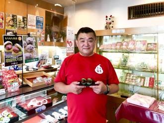 熊本・米白餅本舗、「球磨栗大福」を季節限定販売 球磨の栗使う