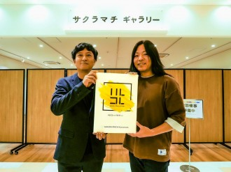 サクラマチクマモトでアートイベント「ハレコレ」 熊本ゆかりの作家が展示販売