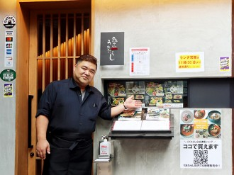 熊本・光琳寺通りに「魚匠うおたらし」 天草直送の活魚と本マグロにこだわり