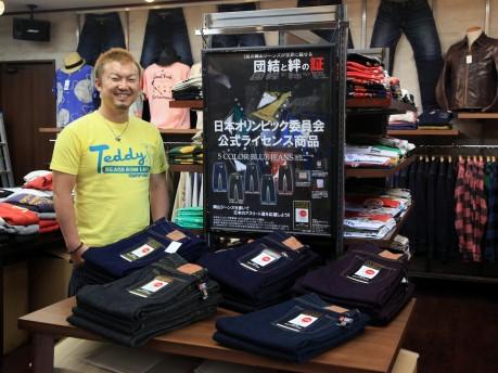 「高品質な岡山ジーンズを世界に広めたい」とKlax-on社長の浜本とおるさん