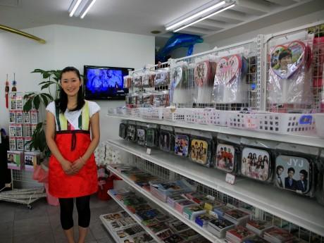 韓流雑貨店「セットン」店主の馬愛由美さん