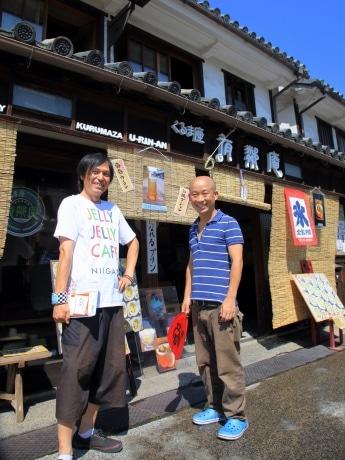 「くるま座 有鄰庵」代表の中村功芳さんとプロデューサーの西村治久さん