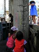 倉敷・玉島の「三丁目の夕日」水門、解体へ-地元住民がお別れ会