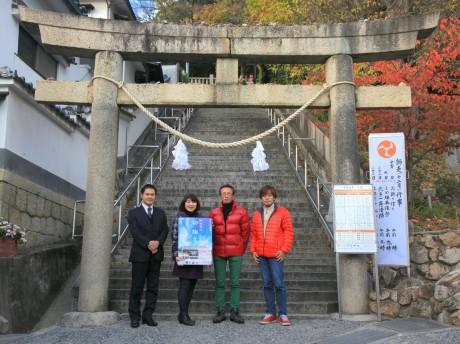 (左から)倉koi実行委員の片山雅人さん、小田上ひとみさん、小田上和聖さん、須山恭安さん