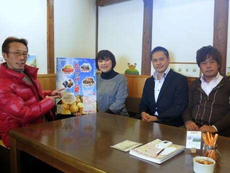 (左から)倉koi実行委員の小田上和聖さん、小田上ひとみさん、片山雅人さん、須山恭安さん