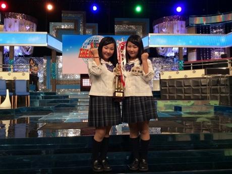「THEカラオケ★バトル」で優勝した植木茉優さん(左)と実優さん(右)