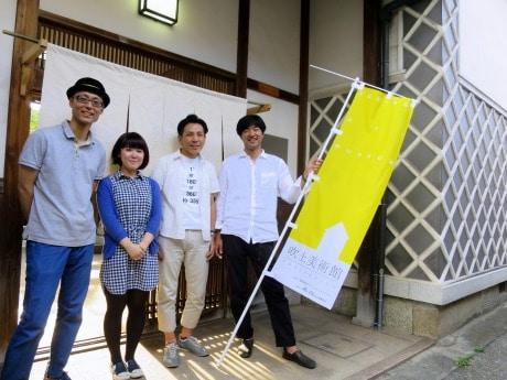 「吹上美術館」を運営するクリエイターズラウンジのメンバー