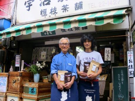 「恒枝茶舗」の恒枝信雄さん(左)と三男の信三さん(右)