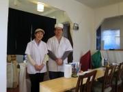 倉敷・日吉町に牛骨ラーメン「うさこい」 店内にウサギとコイ飼育