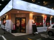 倉敷駅前に焼き肉店「十庵」 セットメニューに注力
