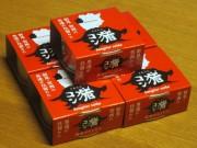 岡山県産シシ肉を「コンビーフ風に」加工 「コン猪」でシシ肉偏見払拭へ