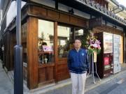 倉敷・美観地区の「喫茶 かめやま」3年ぶり営業再開 店舗拡大、メニュー拡充