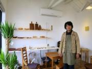 倉敷・帯高に木の家具のショールーム「ムクの樹」 オーダー家具や修理も