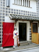 倉敷美観地区にレンタル着物店「バサラ」 「日本にもっとKIMONOを」コンセプトに