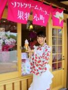 倉敷・美観地区入り口にソフトクリーム店 清水白桃など県産フルーツ使う