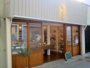 倉敷・えびす商店街に「コトリ食品」 店主セレクトの食材、立ち飲みも