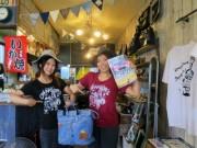 倉敷・児島の雑貨店が1周年イベント 作り手ら12組出店