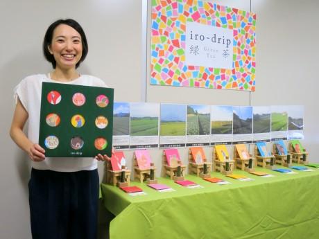 「日本茶セレクトショップ彩葉」代表の筒井美穂さん