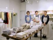 倉敷・美観地区に絹肌着「くらしきぬ」直営店 オンラインショップ5年目、初の実店舗