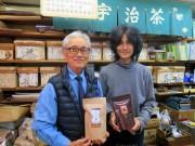 倉敷の自家製ほうじ茶、全国品評会で入賞 焙煎は60年前の専用機器で