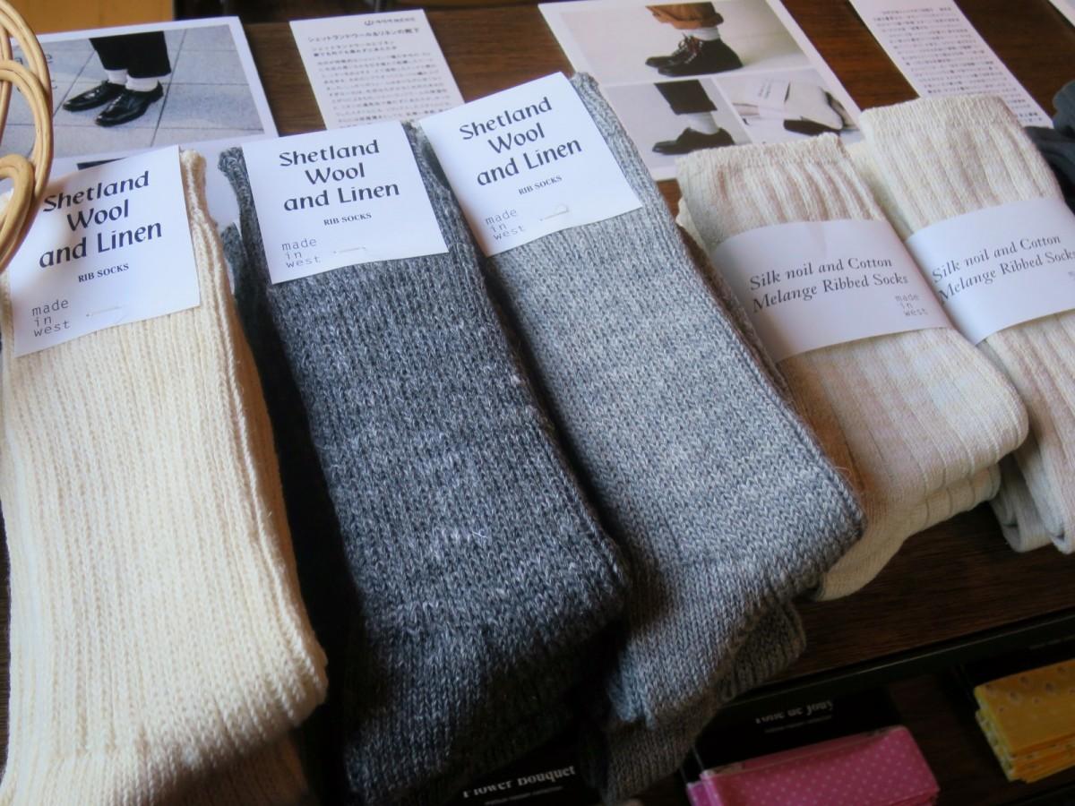 シェットランドウール&リネンの靴下