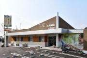 倉敷・西阿知に住宅型有料老人ホーム 建物デザインにも注力