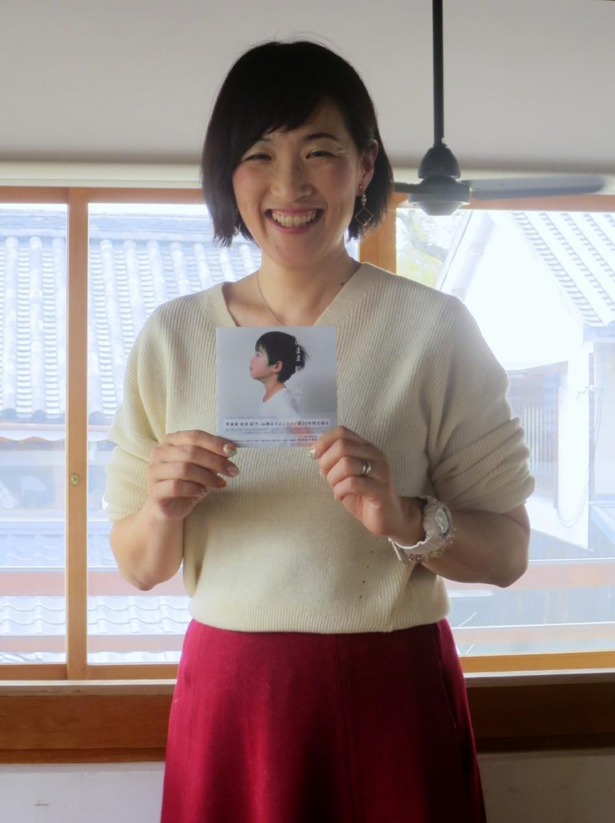 写真家・松本紀子さん