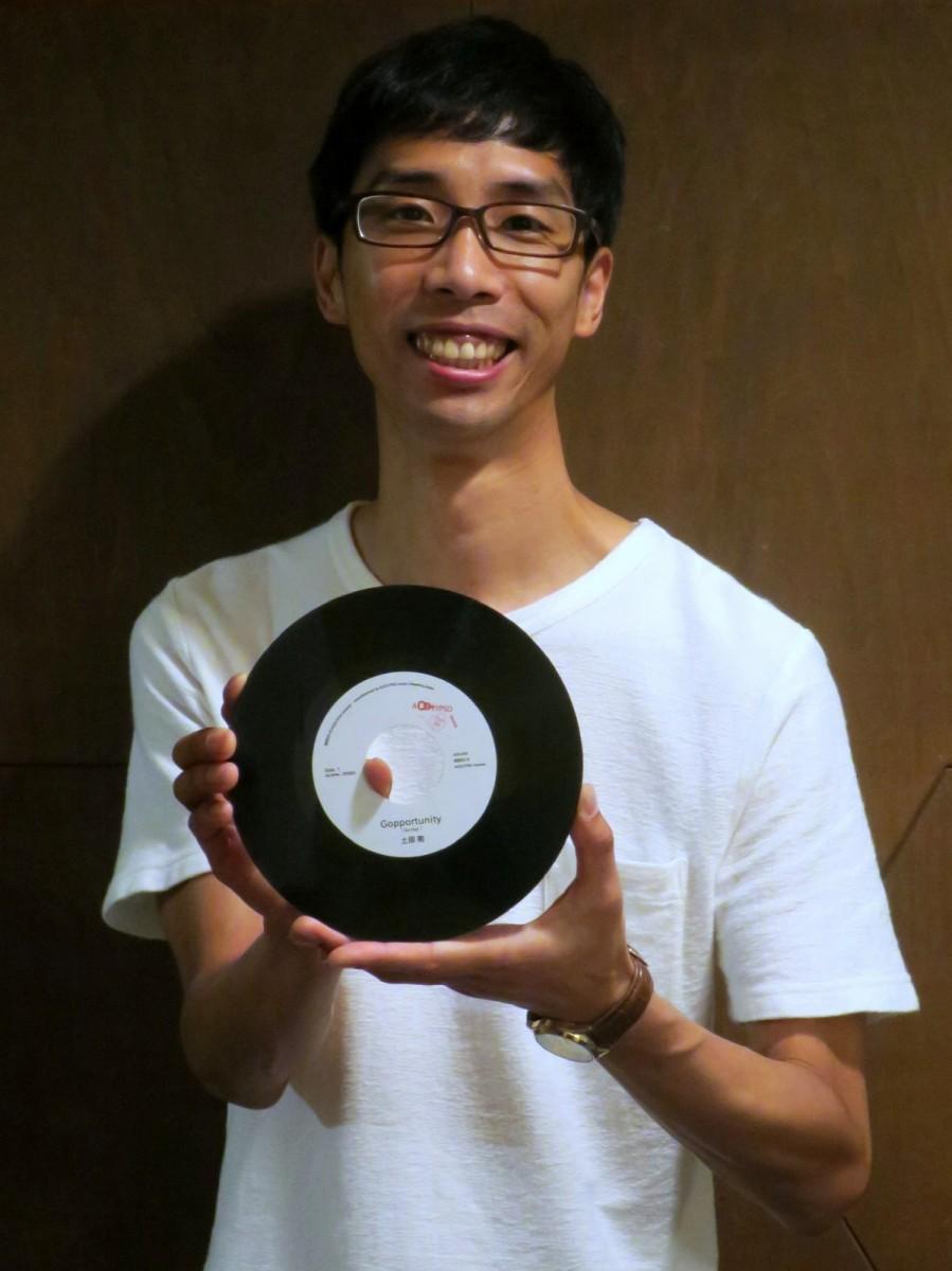 7インチレコードをリリースした土師剛さん