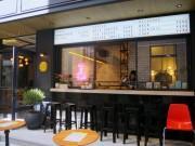 倉敷駅前にホステル&カフェバー「カグ」 「新しい発見と出会いのある場所」目指す