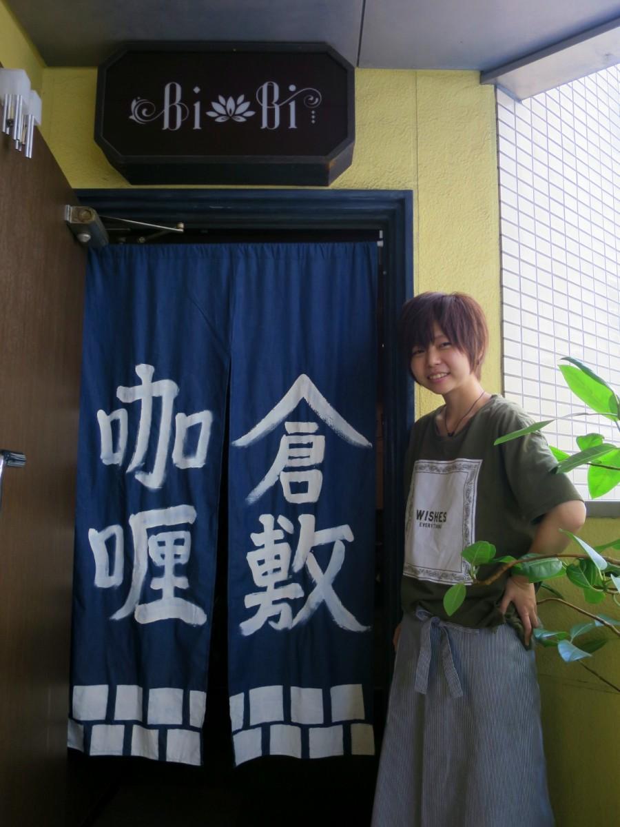 「倉敷カレー」店主の小田眞奈美さん