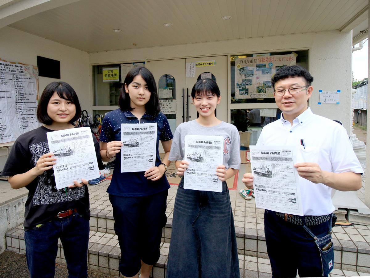 8月10日取材時の高校生たち