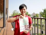 倉敷市でボーカルユニットimim主催の音楽フェス 災害から1年の恩返し