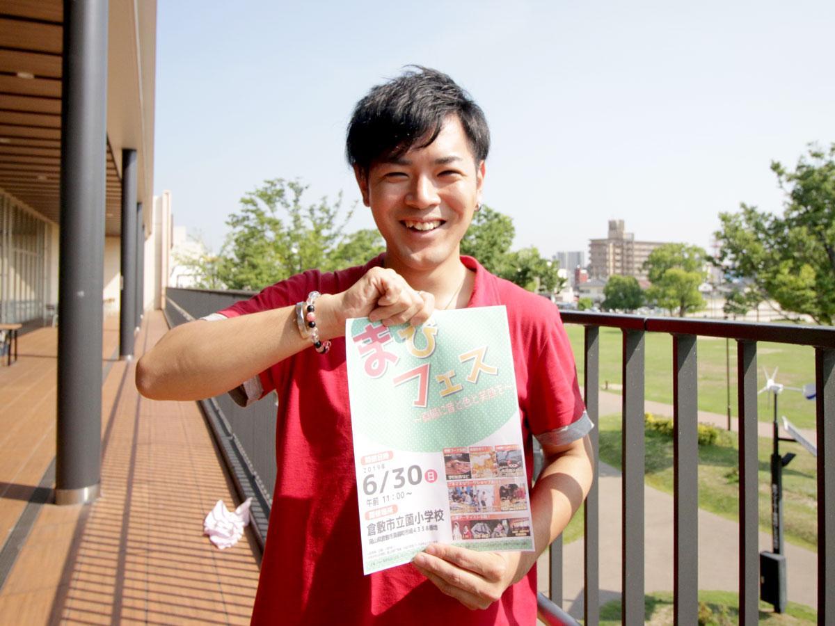 imimのKoheiさん