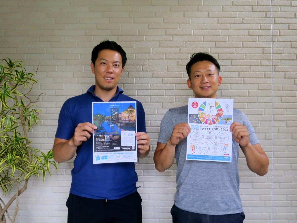 倉敷青年会議所の榊原浩太朗さん(左)と熊本雄介さん(右)