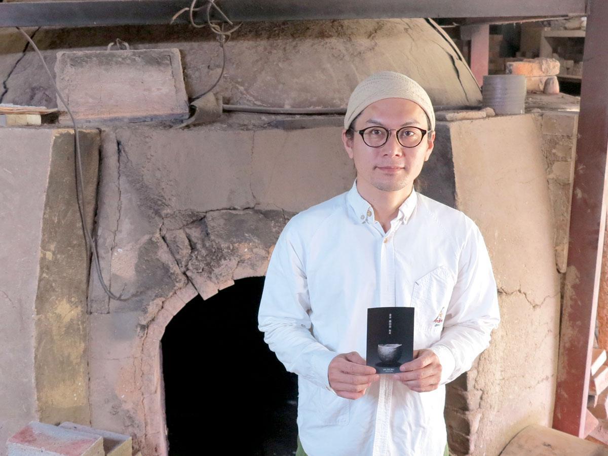 和気郡和気町にある登り窯と、備前焼作家の藤田祥さん