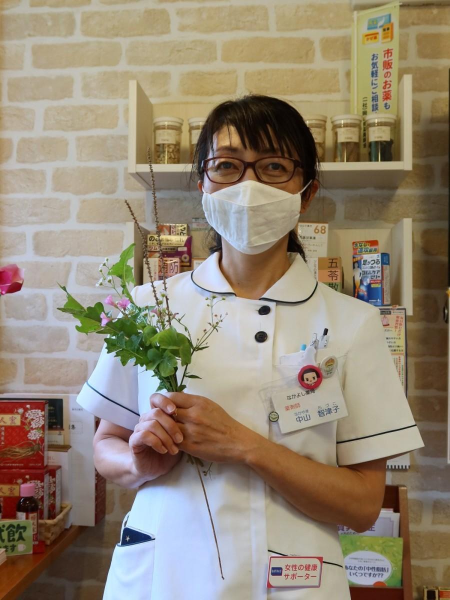 薬剤師・薬学博士の中山智津子さん
