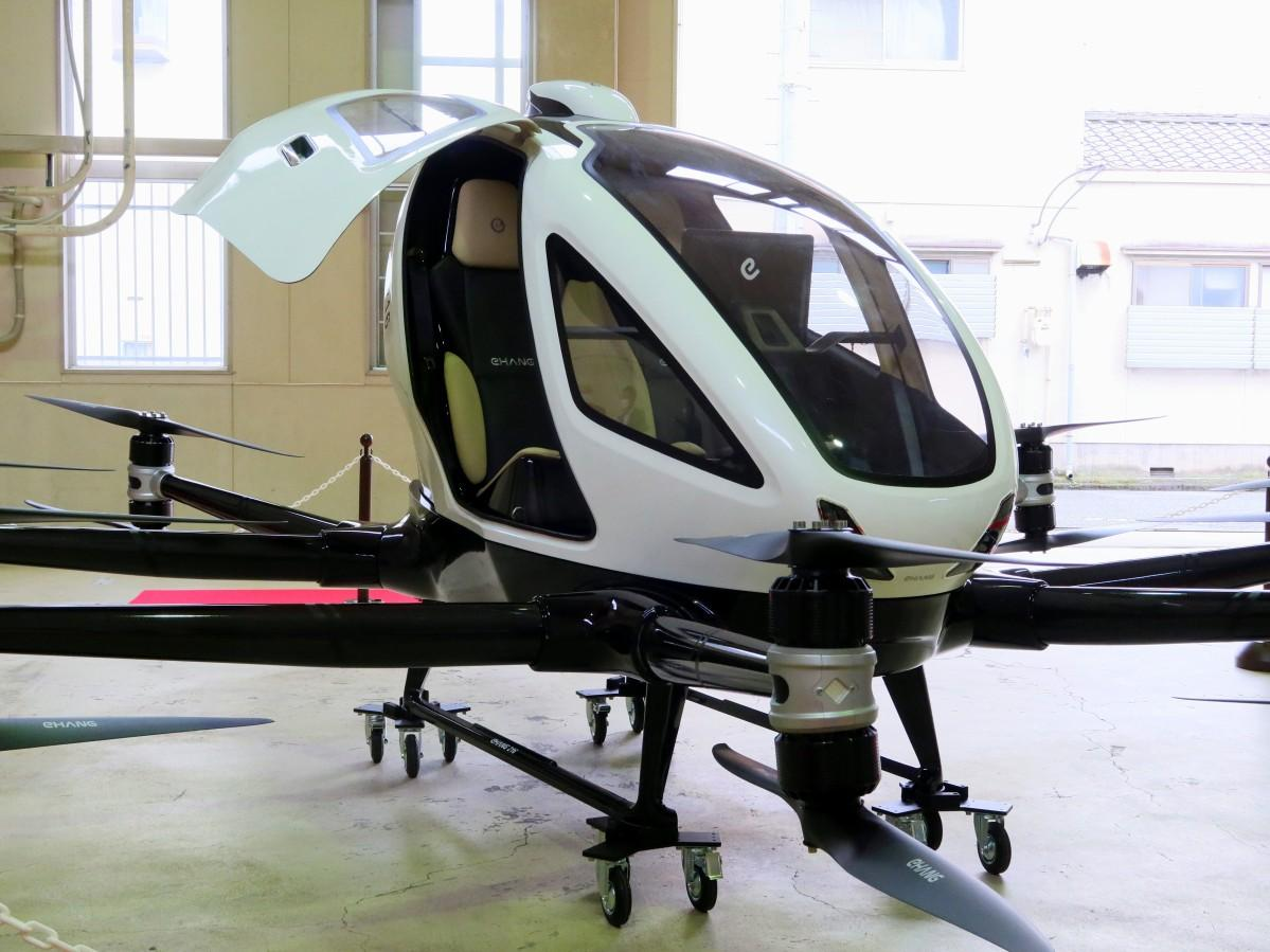 空飛ぶクルマ BH216