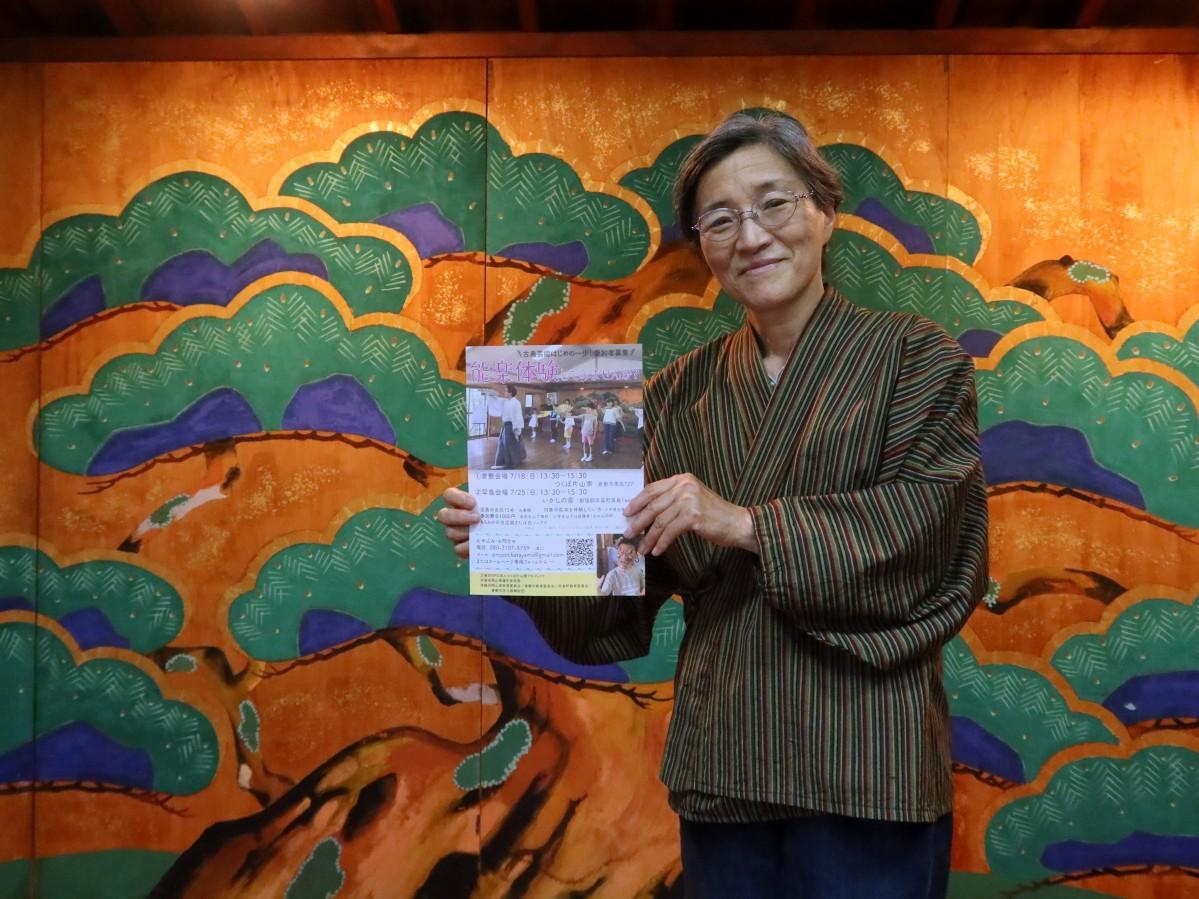 つくぼ片山家プロジェクト代表の滝口美保さん