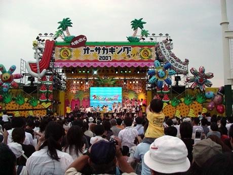 当イベントのために、30歳以上の女性で結成された「スウィングレディース」による演奏