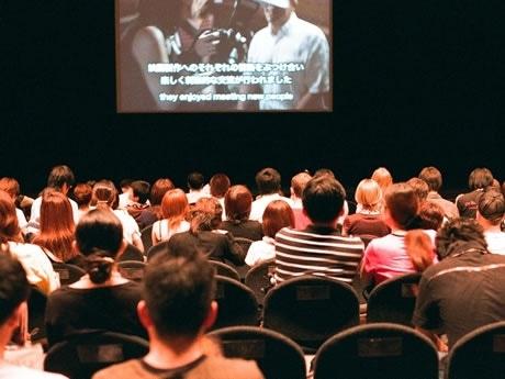 開催直前は台風接近でイベント中止も心配されたが、最終的に約1,300名の観客がショートショートフィルムの最新作を堪能した