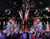 大阪・水都再生プロジェクト「八軒家浜」開港記念で春祭りイベント