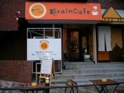 速読教室併設カフェがリニューアル-「体にいいメニュー」提供
