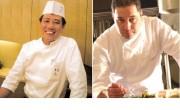 京都の人気和食店「祇園 さゝ木」とニューオータニ大阪のフレンチがコラボ