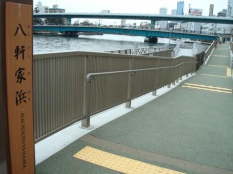 昨年3月にオープンした八軒家浜船着場。江戸時代には大阪・京都を結ぶ三十石船などが頻繁に行き交い最盛期を迎えていた。