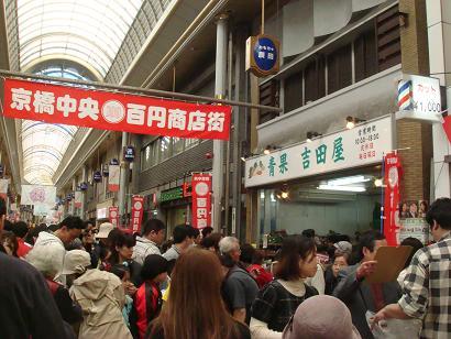 100円商店街開催当日の様子。歩くのが困難なほど多くの人でにぎわった