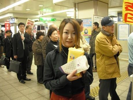 京橋の居酒屋「明けごころ」で夢を買い