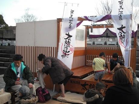 大阪城小天守台にある「太閤の足湯」