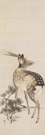 「鹿に若松図」